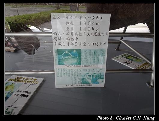 輪島朝市_006.jpg