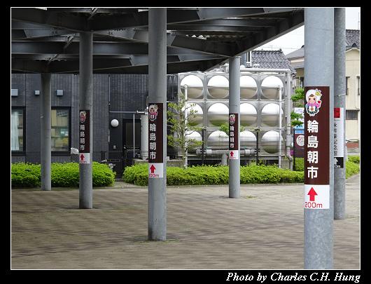 輪島朝市_009.jpg
