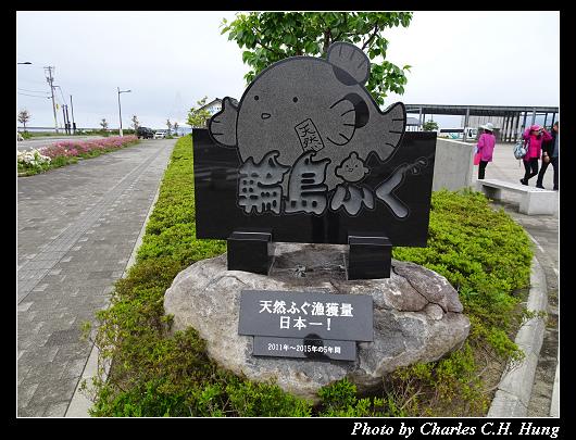 輪島朝市_012.jpg