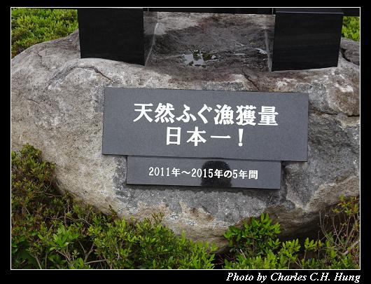 輪島朝市_013.jpg