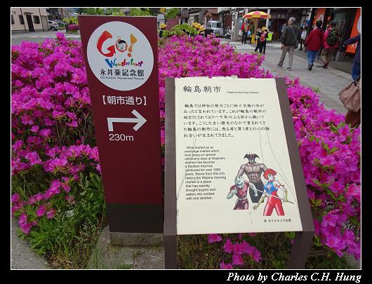 輪島朝市_017.jpg
