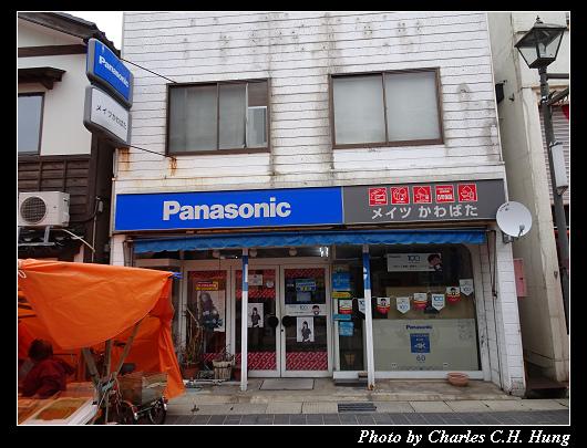 輪島朝市_040.jpg