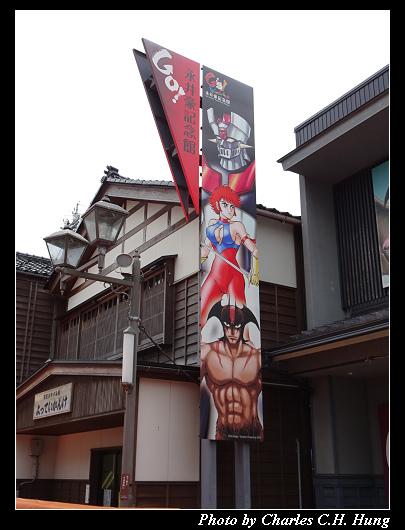 輪島朝市_042.jpg