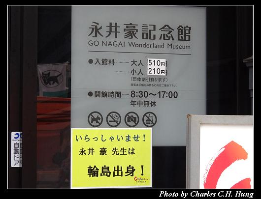 輪島朝市_045.jpg