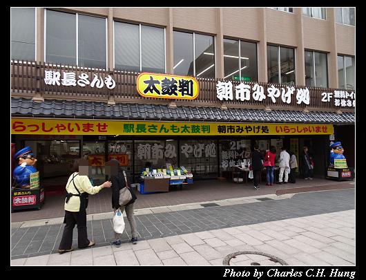 輪島朝市_049.jpg