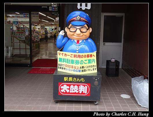 輪島朝市_050.jpg