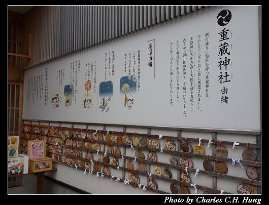 輪島朝市_052.jpg