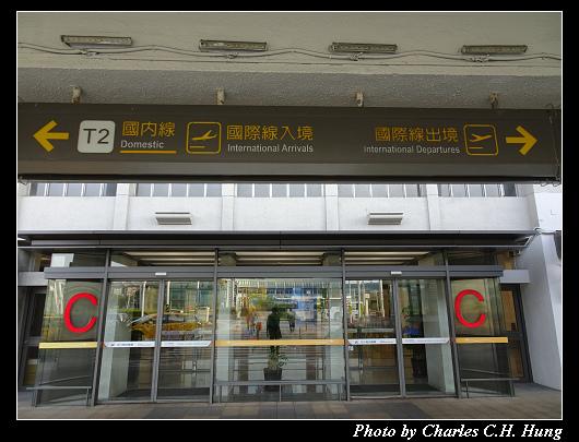 松山機場_010.jpg