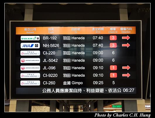 松山機場_012.jpg