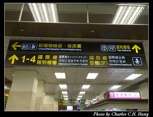 松山機場_014.jpg