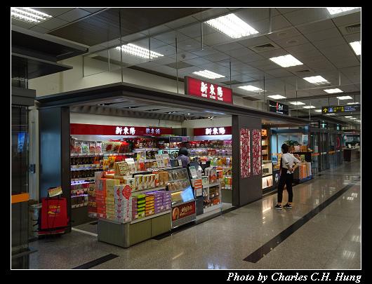 松山機場_016.jpg