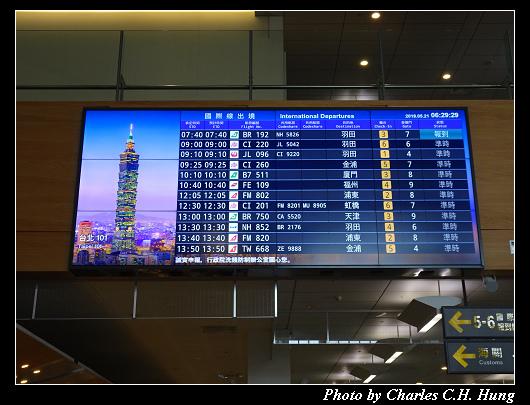 松山機場_021.jpg