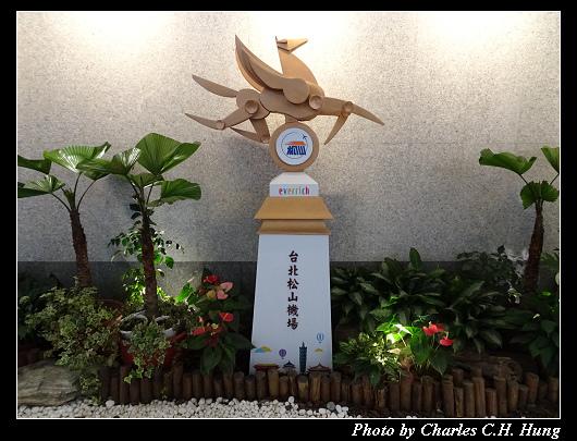 松山機場_024.jpg