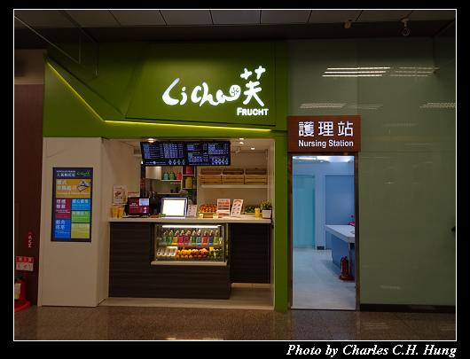 松山機場_032.jpg