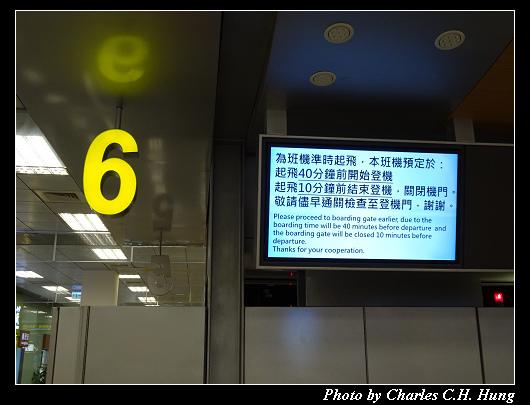 松山機場_043.jpg