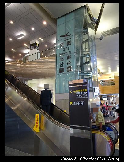 松山機場_046.jpg