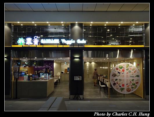 松山機場_050.jpg