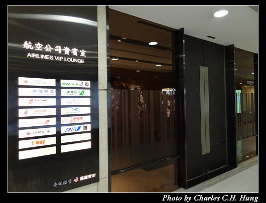 松山機場_062.jpg