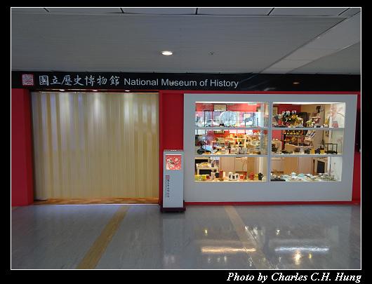 松山機場_066.jpg