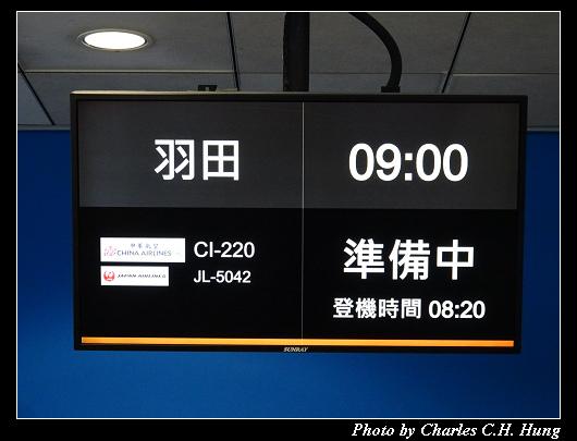 松山機場_099.jpg