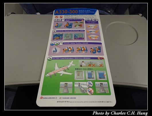 CI-220_020.jpg
