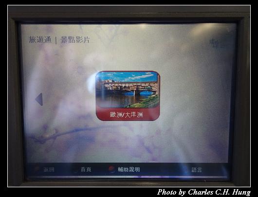 CI-220_072.jpg