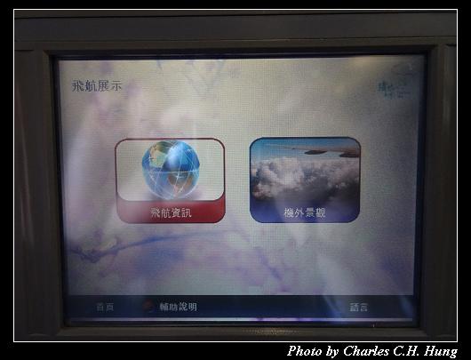 CI-220_073.jpg