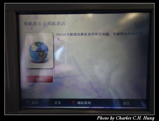CI-220_074.jpg