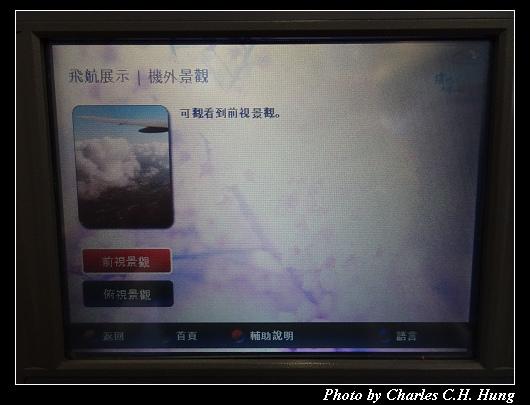 CI-220_075.jpg