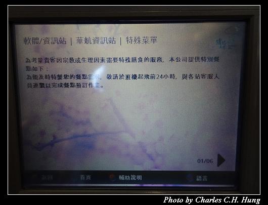 CI-220_081.jpg