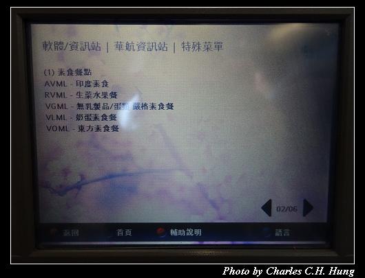 CI-220_082.jpg