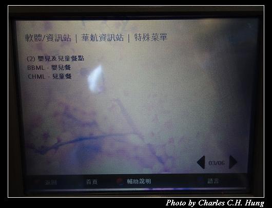 CI-220_083.jpg