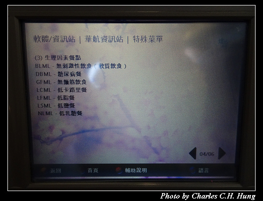CI-220_084.jpg