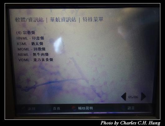 CI-220_085.jpg