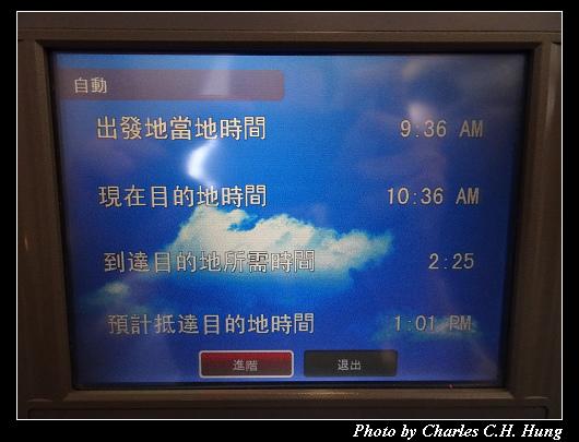 CI-220_087.jpg