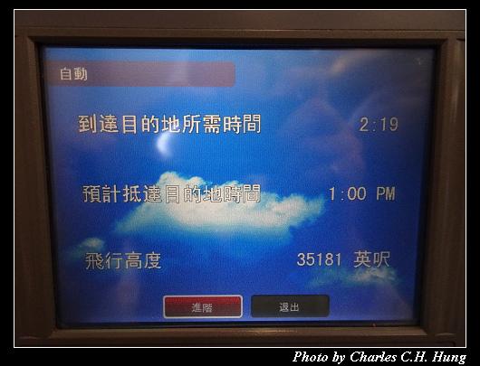 CI-220_088.jpg