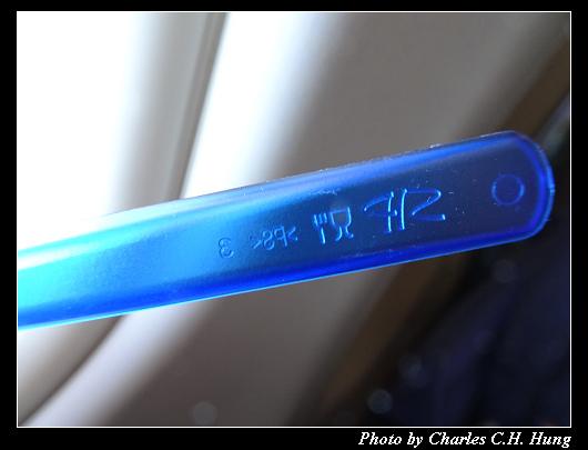 CI-220_100.jpg