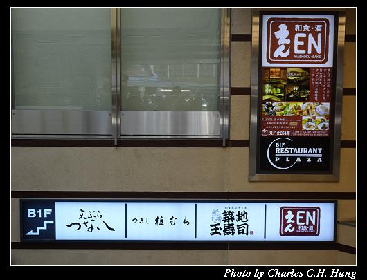 品川王子_004.jpg