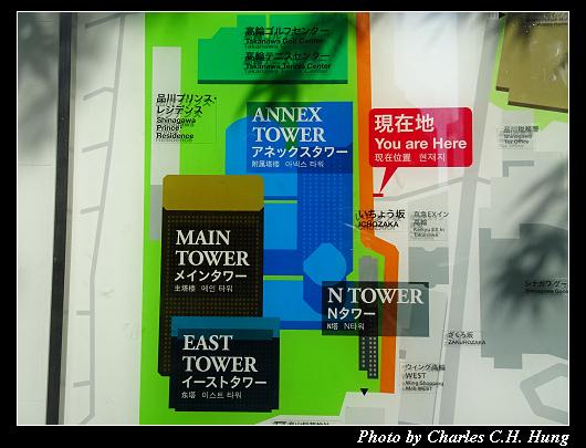 品川王子_008.jpg