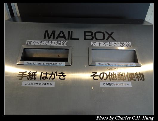 品川王子_010.jpg