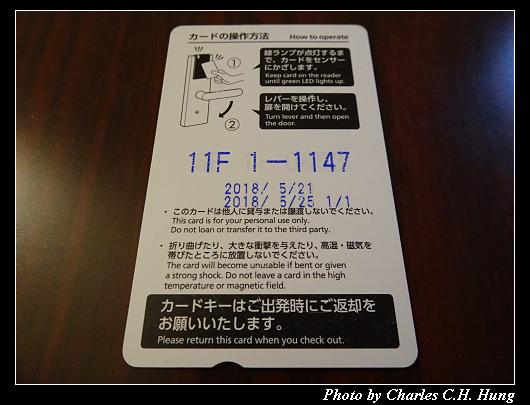 品川王子_035.jpg