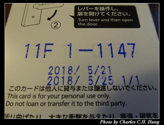 品川王子_036.jpg