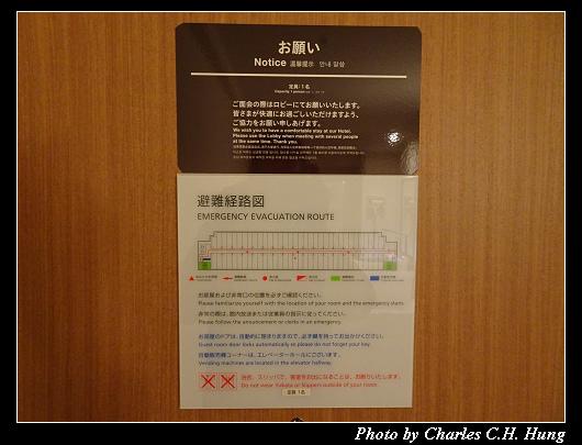 品川王子_041.jpg