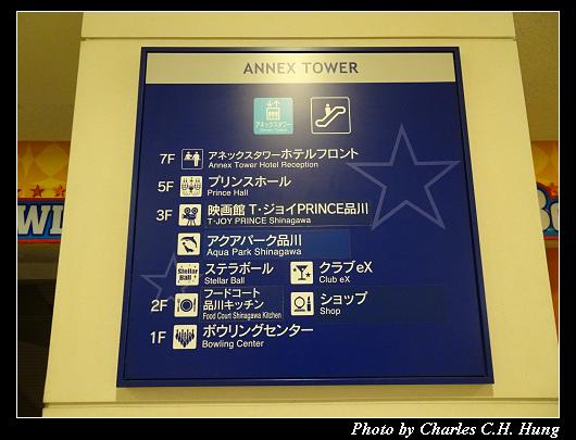 品川王子_076.jpg