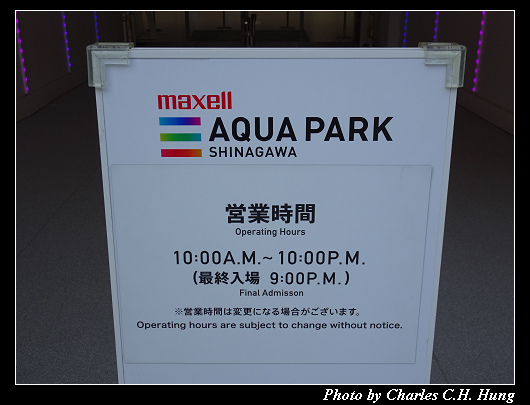 品川王子_083.jpg