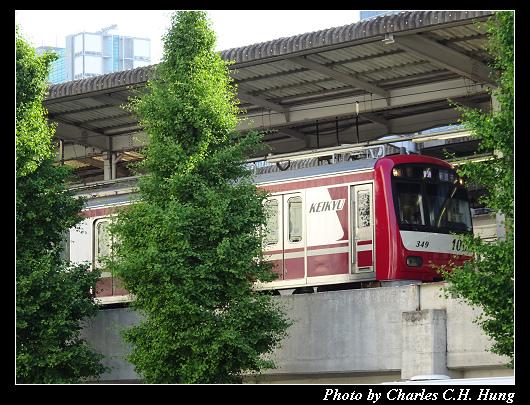 品川王子_087.jpg