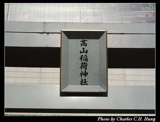 品川王子_089.jpg