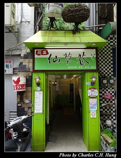 仙草巷_001.jpg