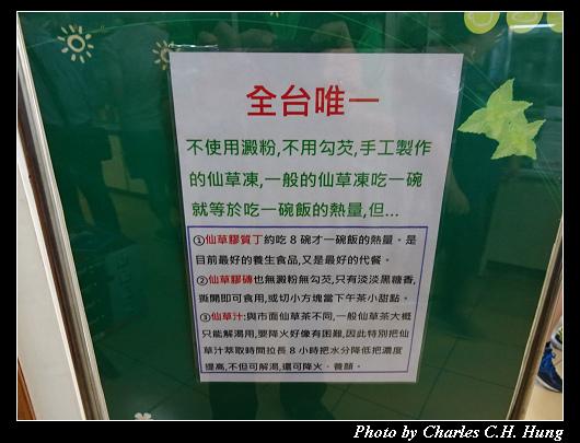 仙草巷_010.jpg