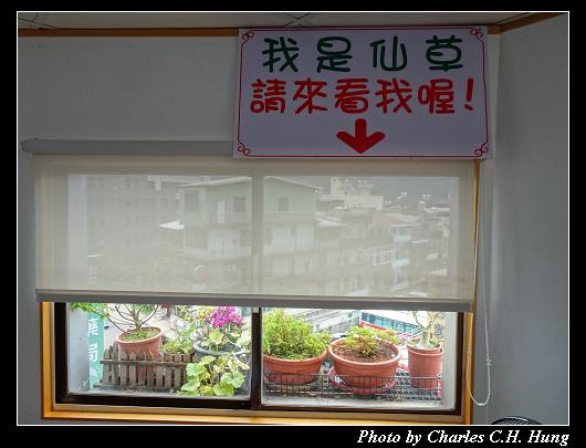 仙草巷_020.jpg